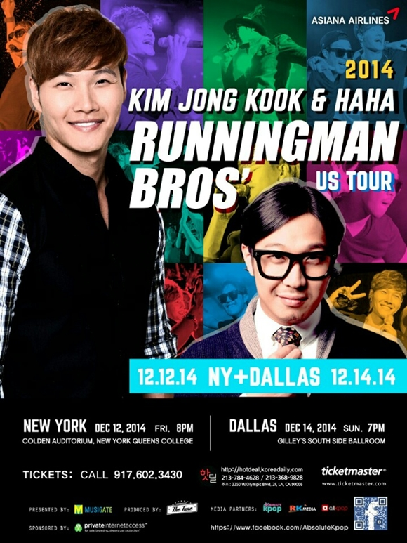Kim Jong-kook to Hold End-of-the-year U.S. Tour Concert