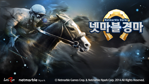 Netmarble Launches Horse Racing Analysis Tool on Google Play