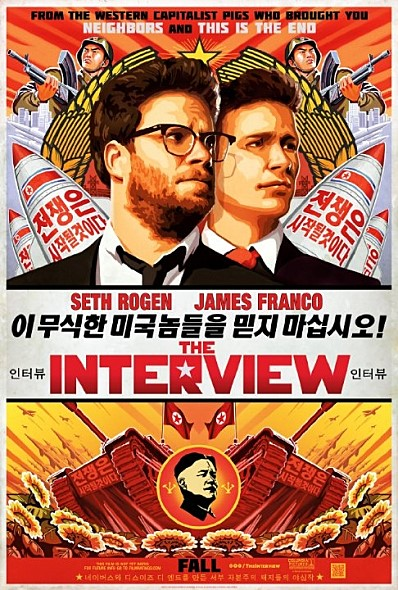 S. Korean Singer to Sue Over Use of Song in 'The Interview'