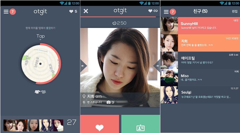 Userstorylab announced that it was the recipient of an investment from Daum Kakao.  (image: Userstorylab)