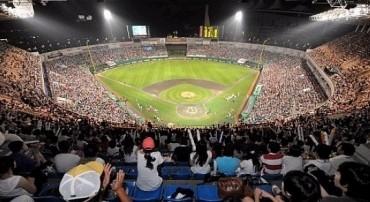 Baseball Salary Cap Abolition Under Scrutiny