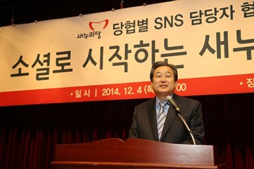 "Ruling Party ""SNS Warriors"" Getting Ready for 2016 General Elections"