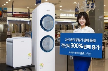 Samsung Sees Massive 300% Rise in Air Purifier Sales