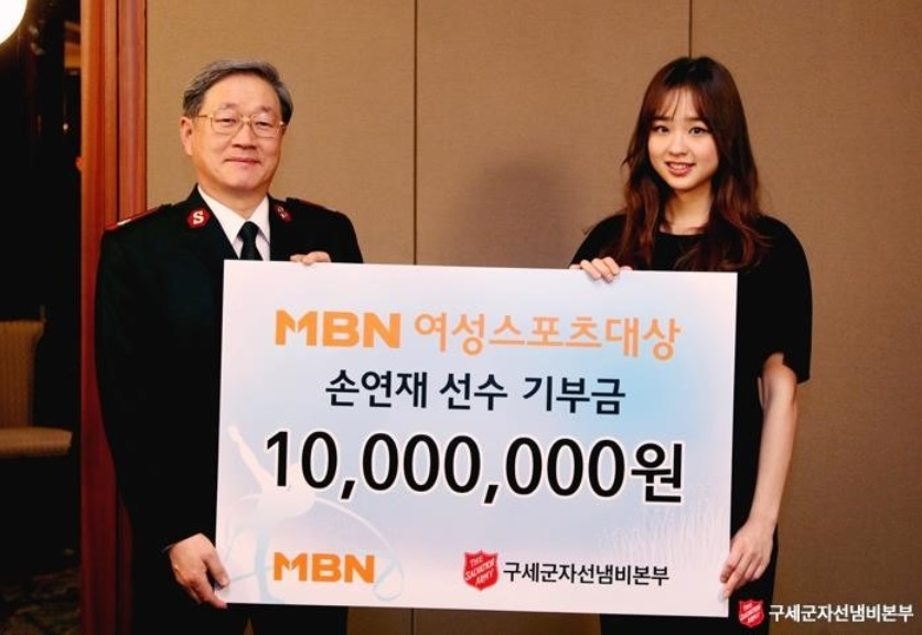 Rhythmic Gymnast Son Donates 10 Mil. Won for the Underprivileged (image: The Salvation Army Korea)