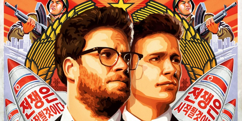 Mobile Malware Disguised as 'The Interview' Likely Coming to Your Smartphone