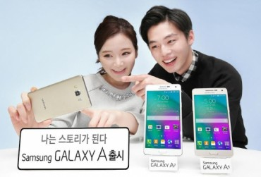 Samsung to Debut Latest Low-end Smartphone Galaxy A5 at Home