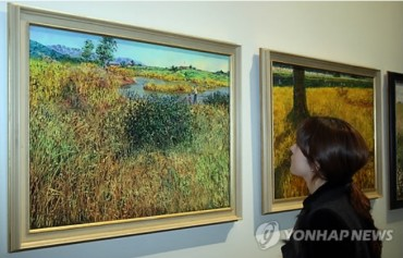 Secretive North Korean Contemporary Art Revealed at KINTEX