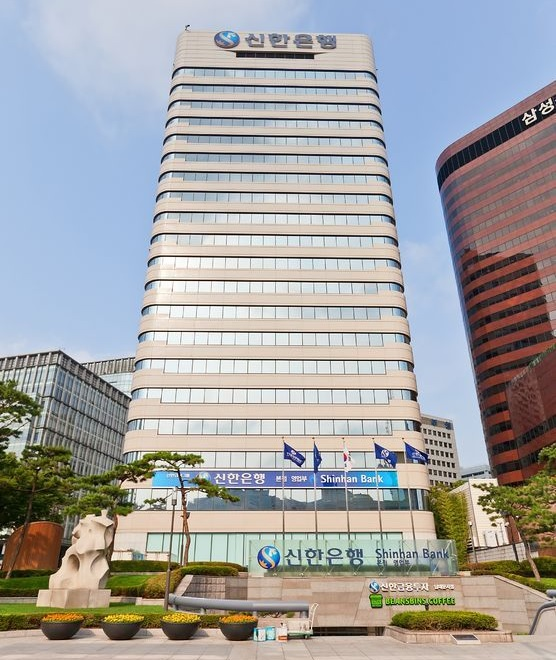 Shinhan Ranked Most Innovative Bank in Korea; Citibank and SC Falter