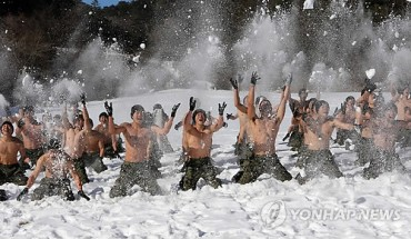 Korean Special Warfare Forces Overcome Extreme Weather in Winter Drills