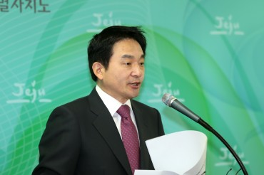 Jeju Governor Announces Principles and Eligibility for Investment in Jeju Island