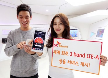 Who Began First Commercial Tri-band LTE-A Service in Korea?