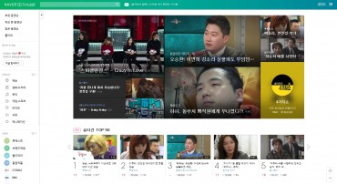 Naver Ups Stake in Online Video Streaming Amid YouTube Reign