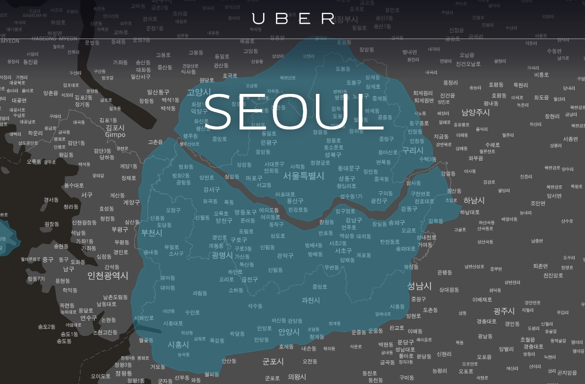 In Korea, Uber first kicked off with its premium limousine service UberBlack and expanded to the private ride-booking business UberX and UberTaxi. (image: Uber)