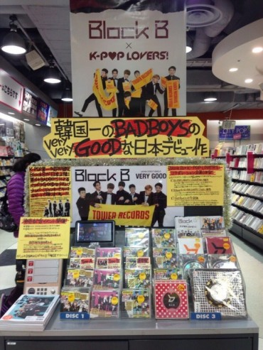 Block B's Debut Single Tops Japanese Tower Records Chart