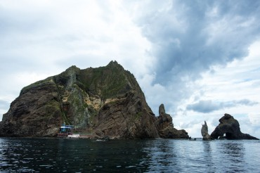 3D Animation on Dokdo to be Produced