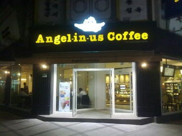 Angel-in-us Coffee Offers Discounted Coffee for Polite Orders