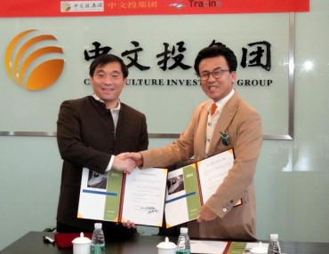 KTX Cinema to Advance into Bullet Trains in China