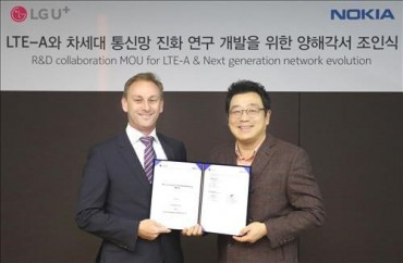 LG Uplus, Nokia to Join Forces for 5G Network Technologies