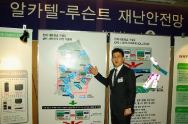 Alcatel-Lucent Presents Proposal for Korea's Emergency Management Project