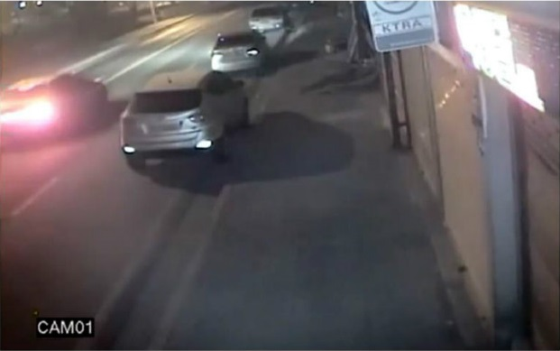 Car Site Helps Track Culprit in Famous Hit-and-run Case