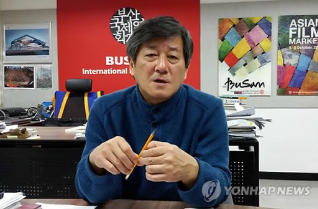 Lee Yong-kwan, director of the Busan International Film Festival (BIFF) (image courtesy of Yonhap)