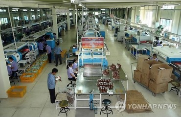 Kaesong-Based Firms Bask in Decent Growth: Data
