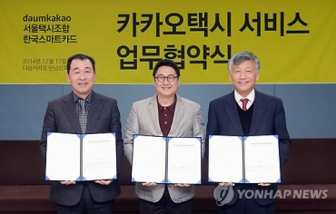Daum Kakao Launches Taxi App for Drivers