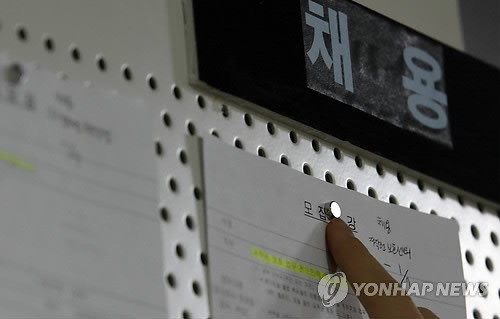One of five South Koreans start their career with temporary jobs with a contract period of less than a year. (image: Yonhap)