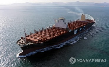 World Largest Container Ship Makes Port at Busan