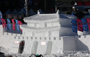 Enjoy Gangwon's Winter Wonderland at Daegwallyeong Snow Festival
