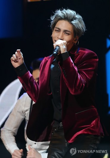 SHINee's Jonghyun to Make Solo Debut