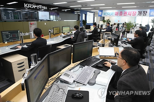 Korean Carbon Market Trades Thin But Gains on First Day