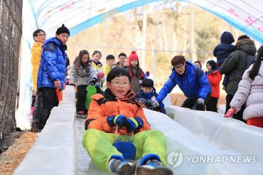 Winter Activities in Korea: Yangju Snow Festival