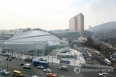 Jangchung Gymnasium Renewed as a Cultural Multiplex