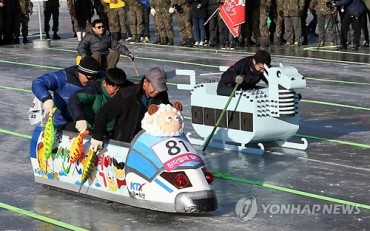 Extraordinary Sleighs Compete at Hwacheon Trout Festival