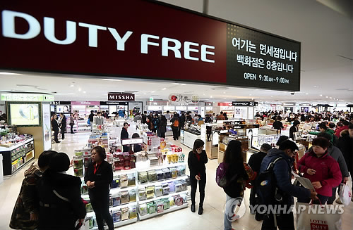 Korean Retailers Eye Duty-free Shops