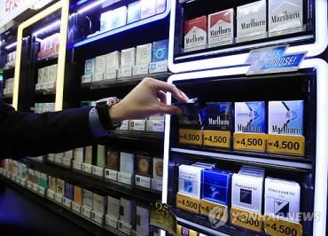 Philip Morris Korea Lowers Marlboro Price to 4,500 Won