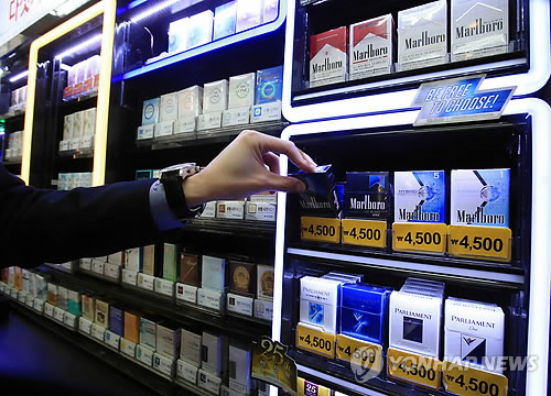 Philip Morris Korea Lowers Marlboro Price to 4,500 Won