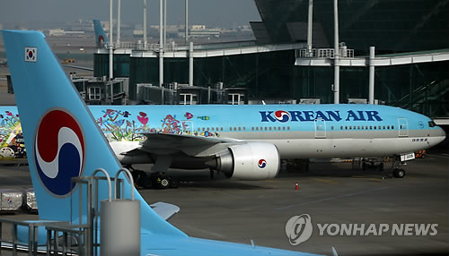 Korean Air Sees Decline in Passengers for Two Consecutive Years