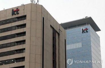 KT Set for Fresh Start at New Gwanghwamun HQ