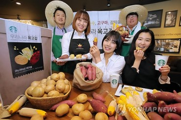 Starbucks Korea's 'Ok.Go.Gam' A Healthy Plate of Local Delicacy