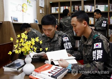 First Book Cafe at the Frontline of Gangwondo Army Base