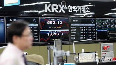 KRX Delisted as Public Institution, Expanding Abroad