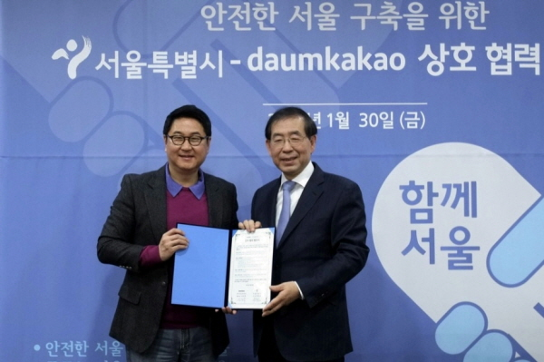 Seoul Mayor Park Won-soon(R) and Daum KaKao co-CEO Lee Sirgoo(L) signed an agreement in Park's office. (image: Daum KaKao)