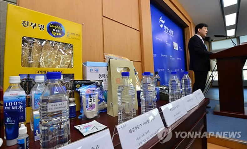 Mineral enriched water, made by raising the content of calcium and magnesium, can be used as an ingredient in liquor like beer and soju. (image courtesy of Yonhap)