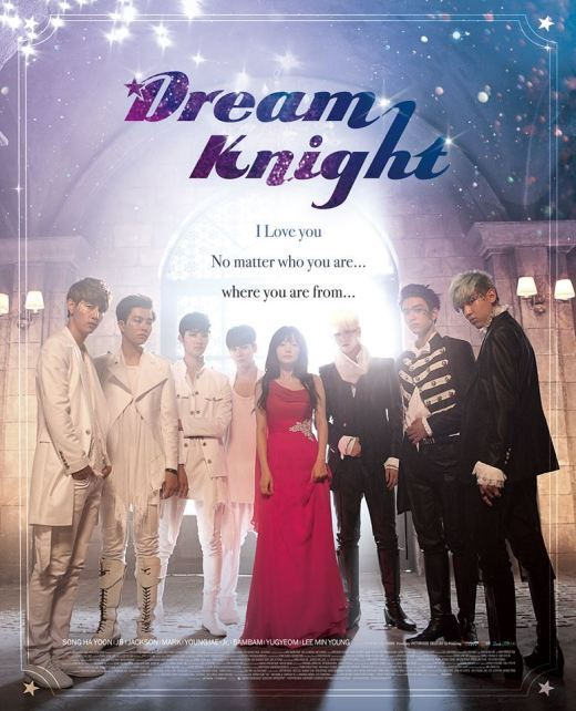 Int'l Sales Requests for Dream Knights Web Drama Soaring