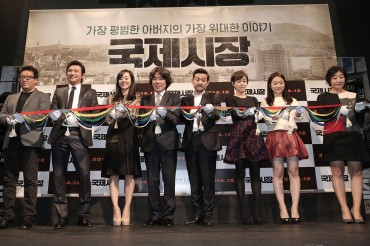Film on Modern Korean History Tops 10 mln in Attendance