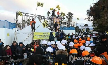 Navy to Force Protesters out of Jeju Naval Base Site