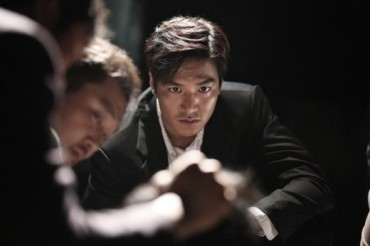 Lee Min-Ho a Ragpicker in the New Film 'Gangnam 1970′