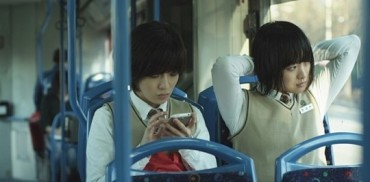 'Han Gong-ju' Picked as Best Film of 2014 by Korean Film Reporters